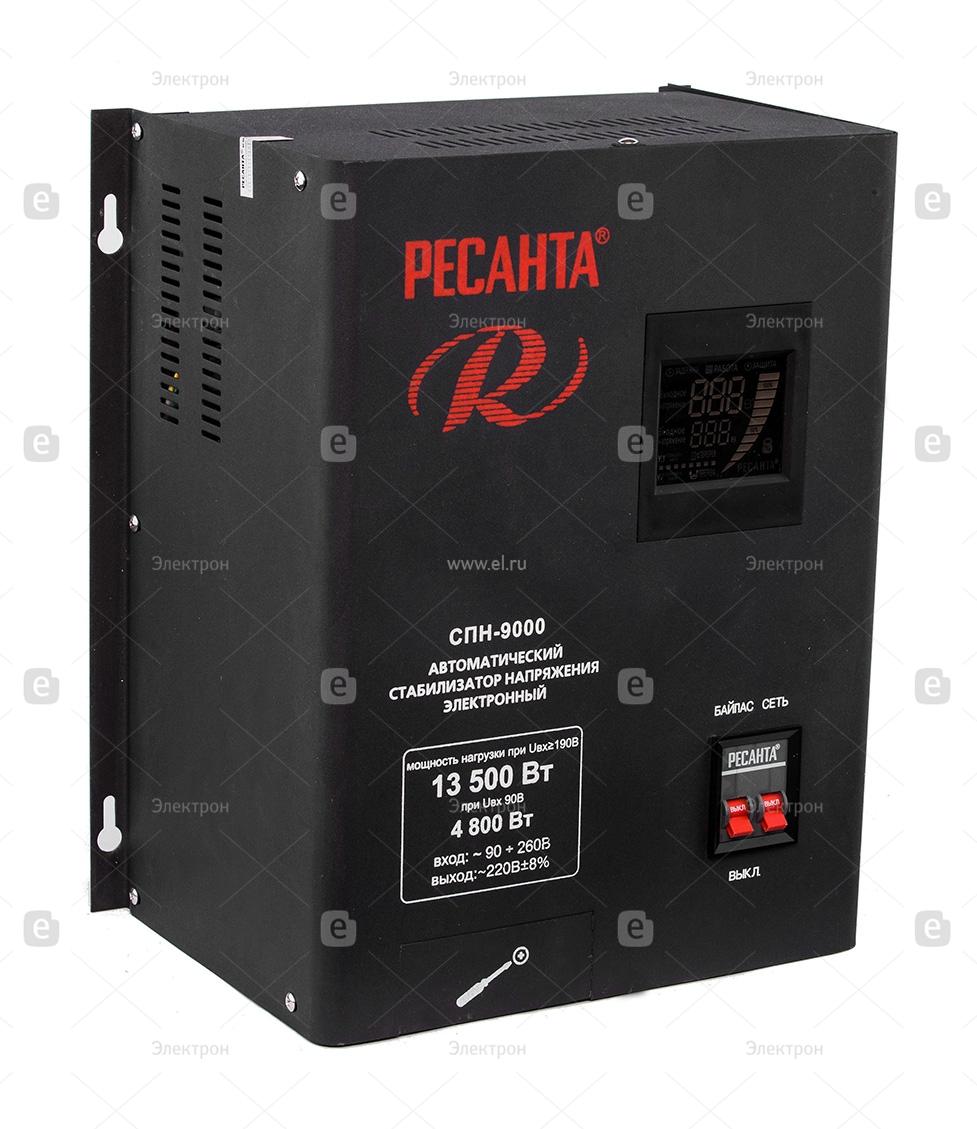 Стабилизаторы напряжения для пониженного напряжения стабилизатор напряжения 220в resanta